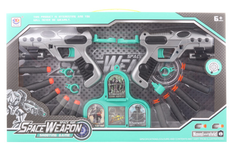 Sada vesmírných pistolí
