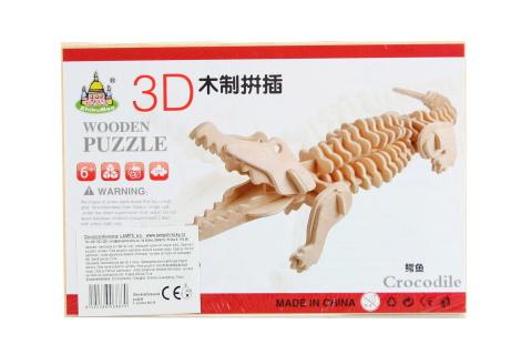 Puzzle dřevěné 3D Krokodýl