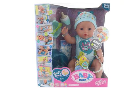 Interaktivní BABY born, 43 cm, chlapec TV 1.9. - 31.12.2020